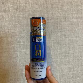 ロートセイヤク(ロート製薬)の肌ラボ 白潤プレミアム 美白化粧水 しっとり(化粧水/ローション)