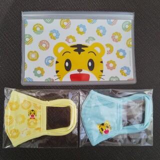 しまじろう マスク2枚セット(ファッション雑貨)