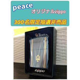 ジッポー(ZIPPO)のピース peace ブルーチタン zippo 非売品(タバコグッズ)