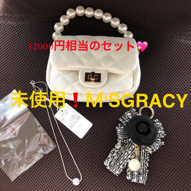 M'S GRACY(エムズグレイシー)の新品 エムズグレイシー ネックレス セット レディースのアクセサリー(ネックレス)の商品写真