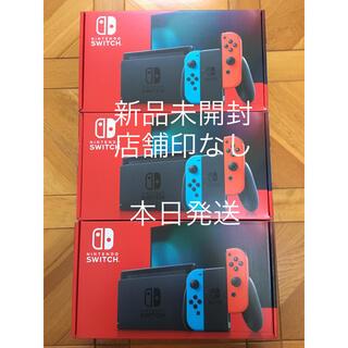 ニンテンドースイッチ(Nintendo Switch)のNintendo Switch JOY-CON(L) ネオン 新品 3台(家庭用ゲーム機本体)