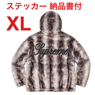 Supreme - Supreme Faux Fur Hooded Jacket Black XL