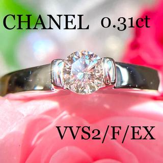 CHANEL - レア!シャネル Cシグネチャー ソリテール VVS2 EX ダイヤモンド リング