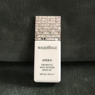 マキアージュ(MAQuillAGE)のマキアージュドラマティックスキンセンサーベース(化粧下地)