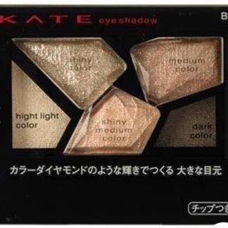 ケイト(KATE)のKATEカラーシャスダイヤモンド BR‐1(アイシャドウ)