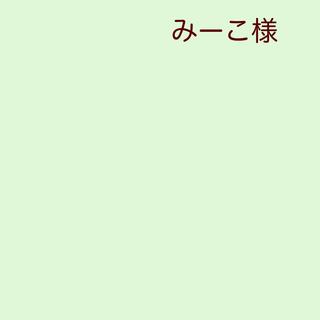 【3】インナーマスク 鬼滅の刃 カナヲ(外出用品)