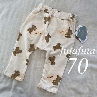 futafuta - フタフタ くまさん パンツ クマ 70 新品 未使用