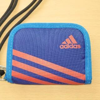 アディダス(adidas)の☆Shiro様専用です☆【adidas】 ネックウォレット ネイビー×オレンジ(折り財布)