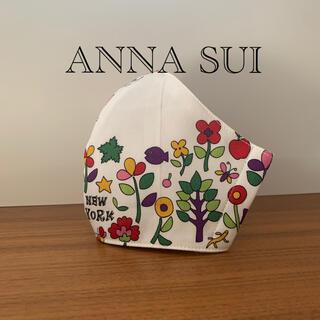 アナスイ(ANNA SUI)のインナーマスク ANNA SUI  ラスト1枚(その他)