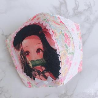 【6】インナーマスク 鬼滅の刃 ねずこ(外出用品)