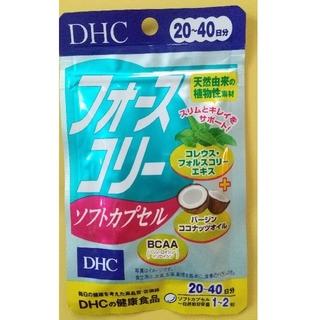 DHC フォースコリー 40粒 ソフトカプセル