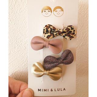 familiar - mimi&lula ヘアピン 新品未使用