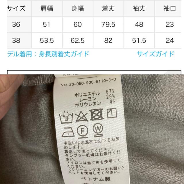 IENA(イエナ)のメランジルーズシャツ レディースのトップス(シャツ/ブラウス(長袖/七分))の商品写真