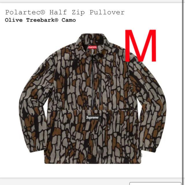 Supreme(シュプリーム)のsupreme polartec half zip pullover  メンズのトップス(スウェット)の商品写真