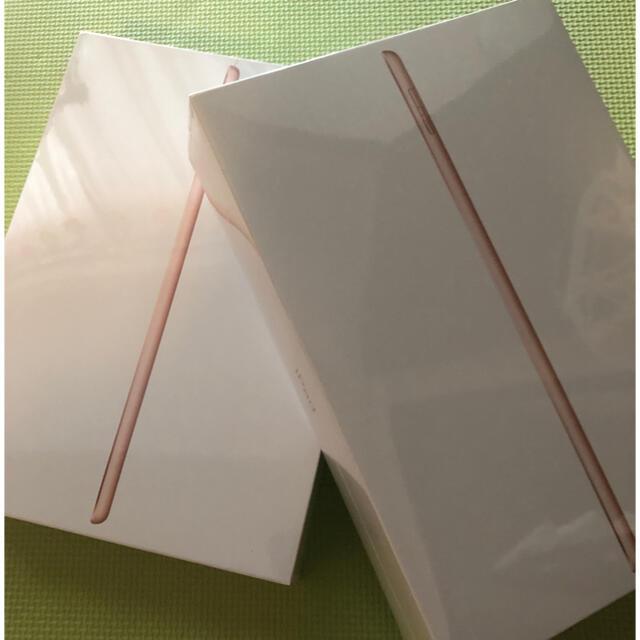 iPad(アイパッド)のiPad第8世代 2台セット 128GB スマホ/家電/カメラのPC/タブレット(タブレット)の商品写真
