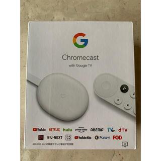 クローム(CHROME)のChromecast with Google TV 新品未使用(その他)