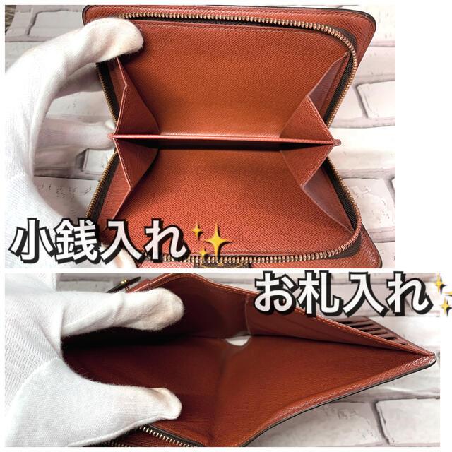 LOUIS VUITTON(ルイヴィトン)の極美品!! ルイヴィトン 2つ折り財布 モノグラム ポルト パピエ・ジップ レディースのファッション小物(財布)の商品写真