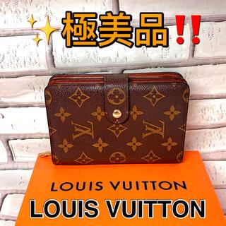 LOUIS VUITTON - 極美品!! ルイヴィトン 2つ折り財布 モノグラム ポルト パピエ・ジップ