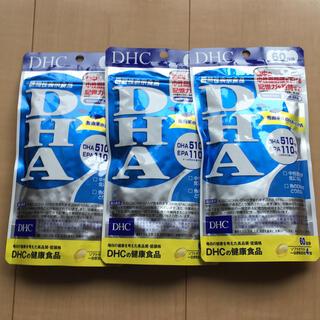 ディーエイチシー(DHC)のDHA DHC 3つセット(その他)