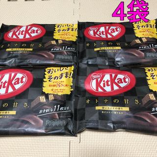 ネスレ(Nestle)のネスレ キットカット オトナの甘さ 深いカカオの香り 4袋(菓子/デザート)