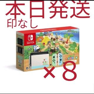 Nintendo Switch - Nintendo Switch 本体 あつまれどうぶつの森 任天堂 あつ森