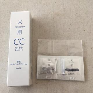 コーセー(KOSE)の米肌 澄肌ホワイトCCクリーム 01(CCクリーム)