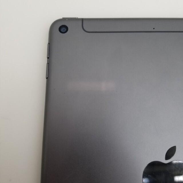 Apple(アップル)の876 au SIMロック解除済 iPad mini5 64GB ジャンク スマホ/家電/カメラのPC/タブレット(タブレット)の商品写真