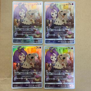 ポケモン(ポケモン)のミミッキュ chr 11枚セット(シングルカード)