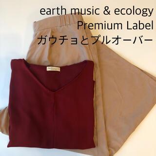 earth music & ecology - earth music & ecology ガウチョとプルオーバーのセット