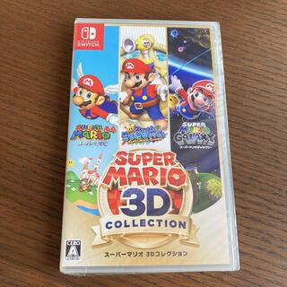ニンテンドースイッチ(Nintendo Switch)の【新品未開封】スーパーマリオ 3Dコレクション Switch(家庭用ゲームソフト)