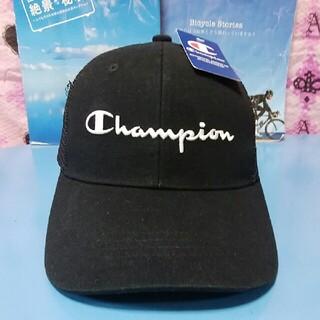 チャンピオン(Champion)の最新チャンピオン超高性能キャップ(キャップ)