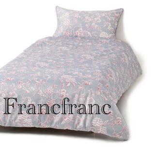Francfranc - フランフラン シャルミー 掛け布団カバー ダブル