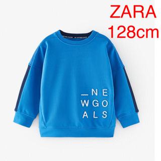 ザラキッズ(ZARA KIDS)のZARA KIDS ザラ キッズ スウェット トレーナー(Tシャツ/カットソー)