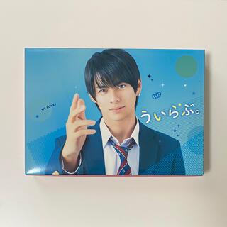 Johnny's - ういらぶ。(豪華版 DVD)