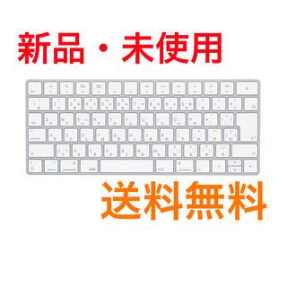 Apple - 【新品・送料無料】Apple Magic Keyboard 2 日本語(JIS)