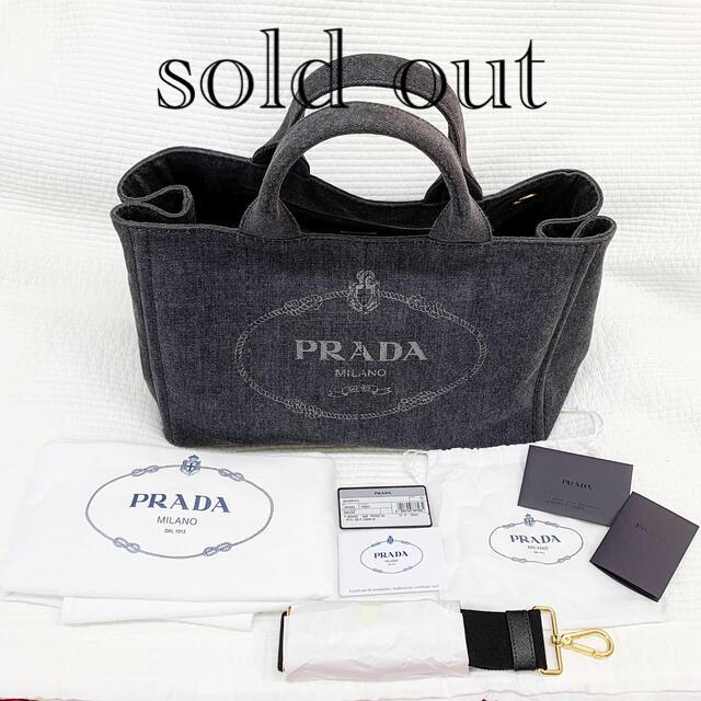 PRADA(プラダ)のプラダ 新品未使用 カナパトートバッグ PRADA レディースのバッグ(トートバッグ)の商品写真
