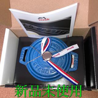 ストウブ(STAUB)のstaub 限定版 ミニ ピコ ココット ラウンド ルミナスブルー 10cm (鍋/フライパン)