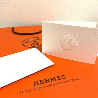 エルメス(Hermes)のエルメス メッセージカード 9枚セット(カード/レター/ラッピング)