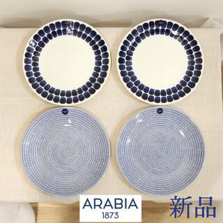 ARABIA - Arabia アラビア 24h 20cm プレート セット