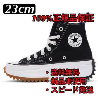 CONVERSE - 【新品】CONVERSE RUN STAR HIKE BLACK 23cm