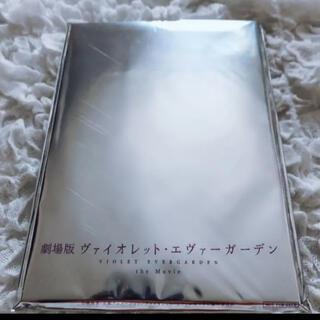 ヴァイオレットエヴァーガーデン劇場版入場特典第1弾配布小説ベネディクトブルーの菫