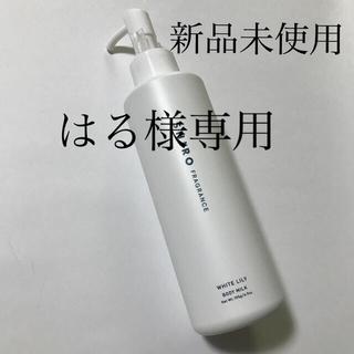 shiro - SHIRO ホワイトリリー ボディミルク 新品未使用