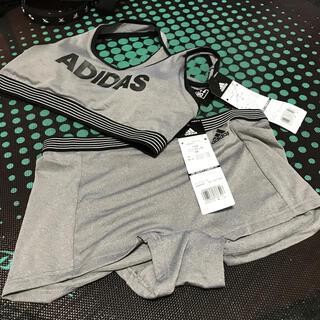 アディダス(adidas)のアディダス 下着 セットアップ M(ブラ&ショーツセット)