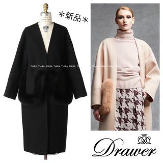 Drawer - ⭐️今季新作⭐️新品 Drawer 完売ケヌキファーポケットコート アドーア💫