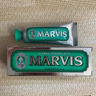 マービス(MARVIS)のマービス歯磨き粉(歯磨き粉)