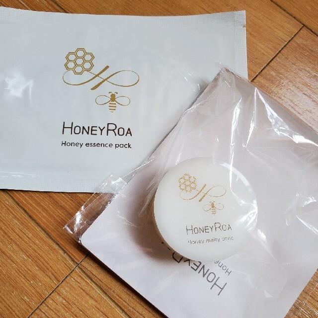 HONEYROA ハニーメルティコンク ミニ コスメ/美容のスキンケア/基礎化粧品(リップケア/リップクリーム)の商品写真