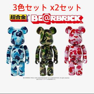 メディコムトイ(MEDICOM TOY)のBE@RBRICK × BAPE 超合金 200% 3色セット x2セット(その他)