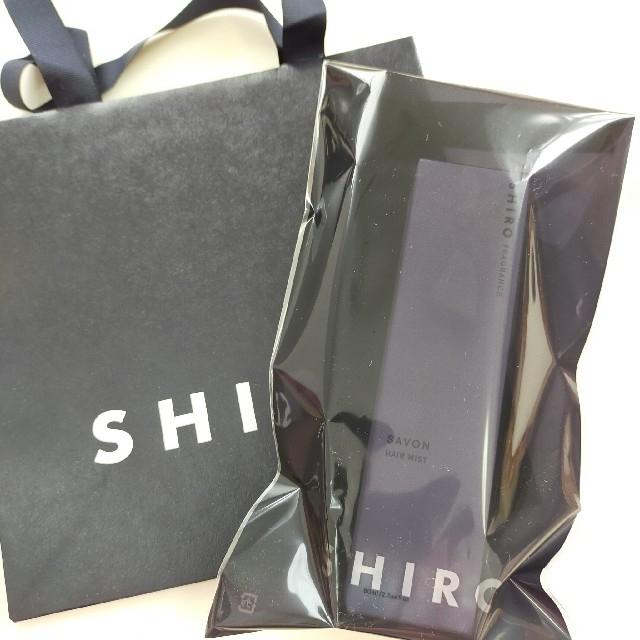 shiro(シロ)のSHIRO サボン ヘアミスト コスメ/美容のヘアケア/スタイリング(ヘアウォーター/ヘアミスト)の商品写真