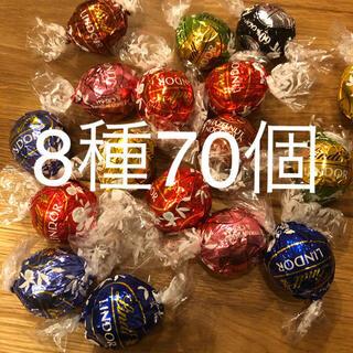 Lindt - 8種 70個  リンツ リンドール  チョコレート