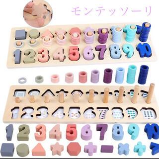 モンテッソーリ・知育玩具・数字パズル